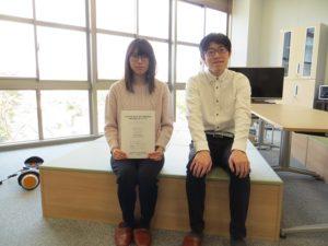 情報処理学会中国支部奨励賞の報告