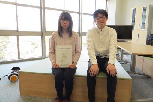 【情報工学科】情報処理学会中国支部奨励賞を学生2名が受賞!