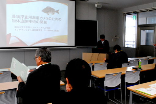 【スマートシステム学科】卒研発表会と修士論文公聴会を開催!