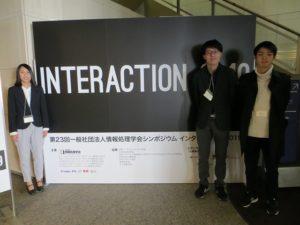 INTERACTION2019にて研究発表