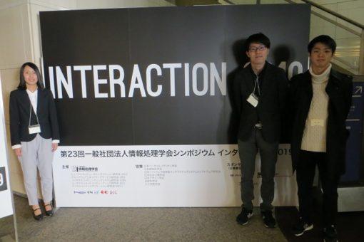 【工学研究科・情報工学科】INTERACTION2019にて研究発表!
