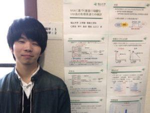 発表前の4年生の岡田くん