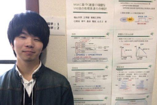 【情報工学科】日本音響学会に学生が初参加!