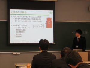 情報工学科4年の小川さん