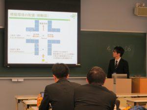 情報工学科4年の濱田さん