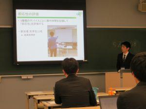 工学研究科1年の横山さん