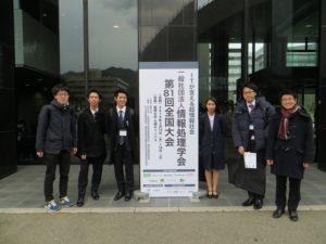 情報処理学会全国大会の記念写真