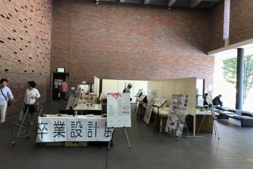 【建築学科】卒業設計展2019がスタート!