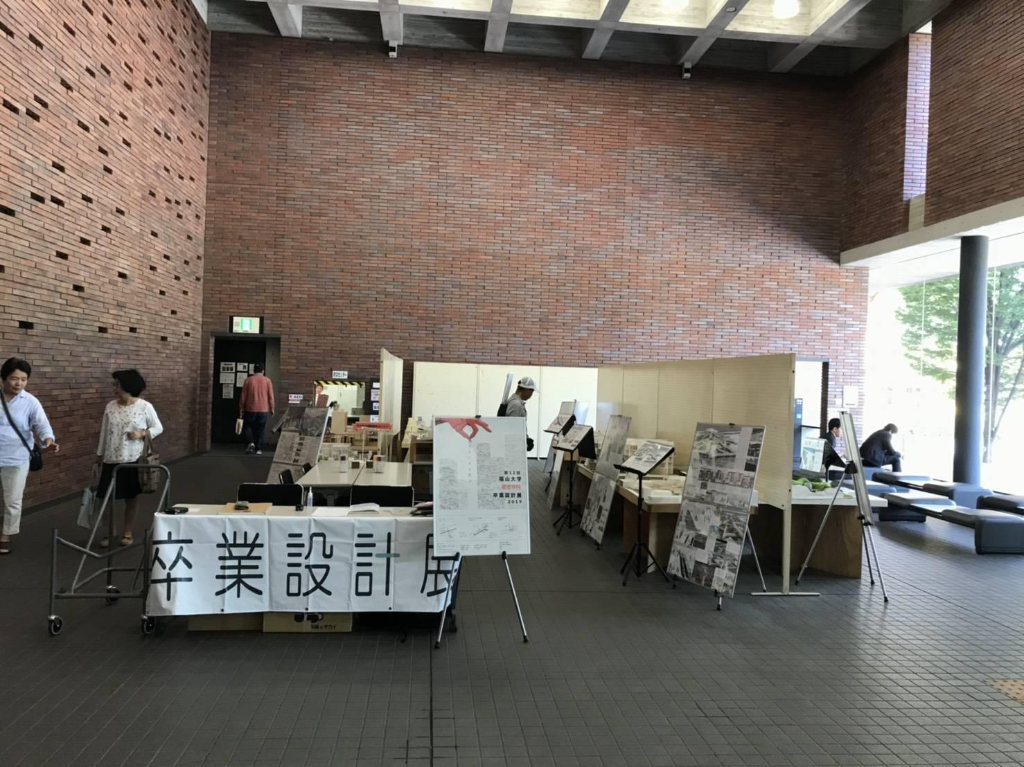 【建築学科】卒業設計展 2019