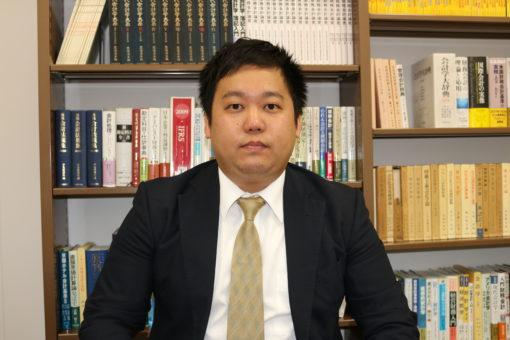 【税務会計学科】新任教員(坂内助教)を紹介!