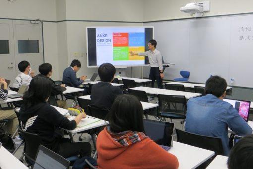 【情報工学科】UXデザインワークショップ@高知工科大学