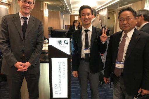 【国際経済学科】ロータリー奨学生に採用!