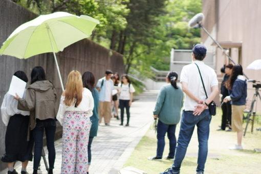 【メディア・映像学科】3年生が恋愛ドラマを制作!