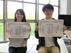 情報処理学会中国支部奨励賞をいただきました