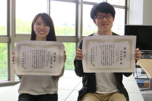 【情報工学科】情報処理学会中国支部奨励賞の報告!