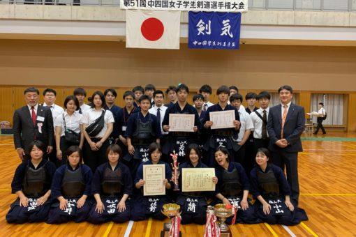 【剣道部】中四国女子個人チャンピオンとして全国大会へ!! 男子2名も全国大会出場!