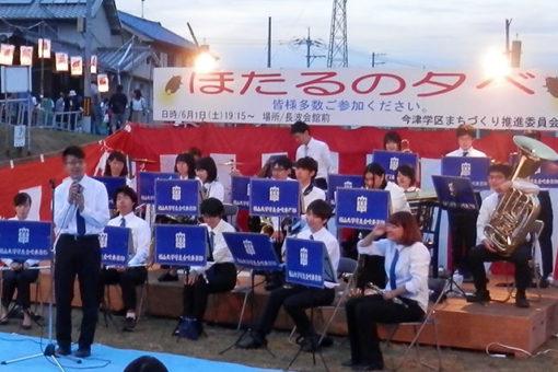 【プロジェクトM】またまた「ほたるの夕べ」にプロジェクトM&吹奏楽部が参加!