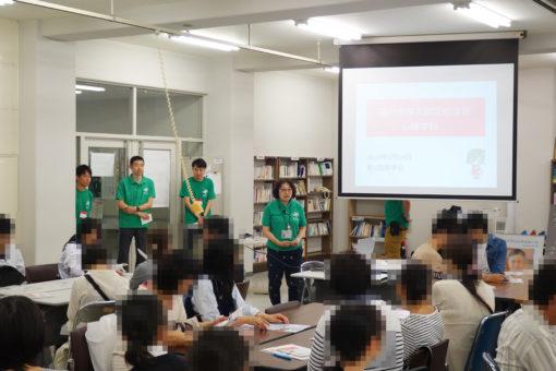 【心理学科】オープンキャンパス第1回見学会のご紹介!