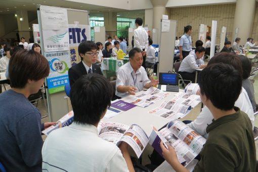 【就職課】卒業生による学生のための業界説明会を開催!