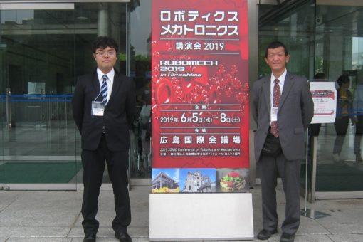 【スマートシステム学科】全国学会Robomech2019広島で院生が発表!