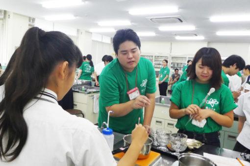 【生命栄養科学科】8/19(日)オープンキャンパス体験入学会
