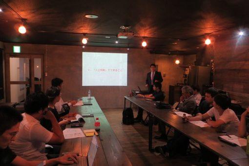 【情報工学科】IT勉強会「DLLAB福山」にて金子教授による人工知能セミナー