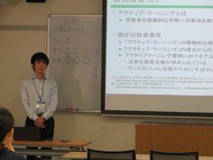 工学研究科2年 横山さんの研究発表