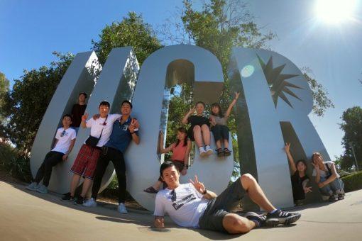 【国際交流】カリフォルニア大学リバーサイド校での夏期語学研修