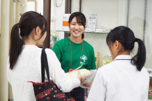 【生命栄養科学科】9/14(土)オープンキャンパス見学会