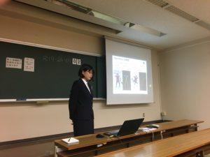 澄田さんの発表の様子