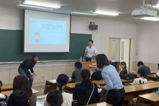 【心理学科】犯罪者プロファイリングを学ぶ:「捜査心理学」特別講義 第2弾!