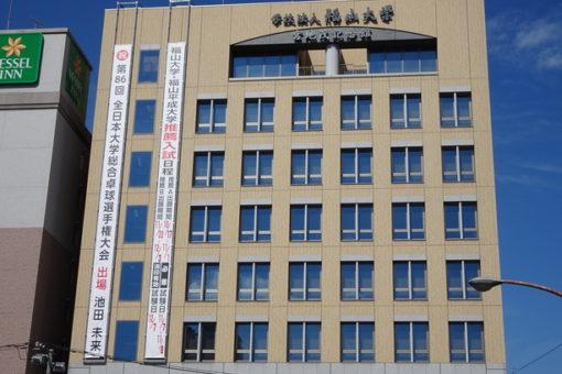 【サークル】おめでとう!全日本大学総合卓球選手権大会出場!