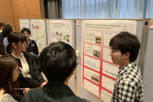 【生物工学科】酵母の研究者 集う
