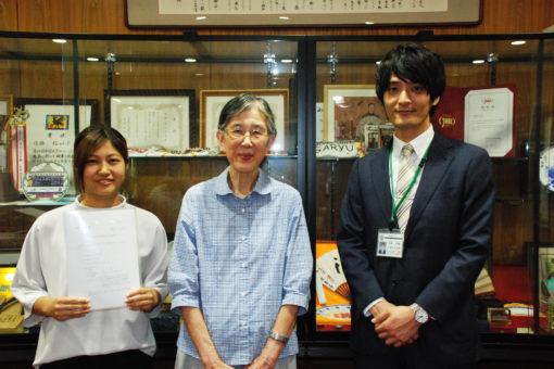 【心理学科】3年生がハローズ財団の給付奨学生に認定!