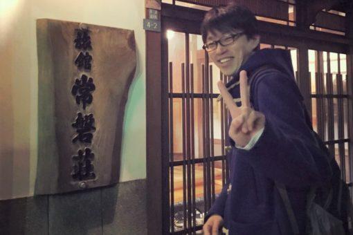 【海洋生物科学科】新任・茂村助手の紹介