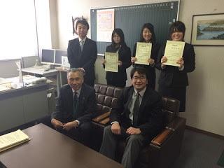 薬学部生が学生発表奨励賞を受賞!(第55回日本薬学会中国四国支部学術大会)