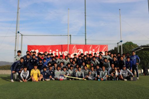 【サークル】学友会サッカー部 全日本大学サッカー選手権大会出場決定!!