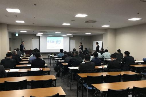 【社会連携センター】備後圏域の企業向けに研究テーマを発表!
