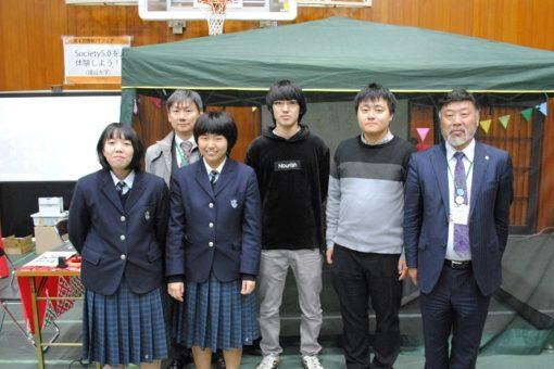 【工学部】島根県立情報科学高校の第4回情報ITフェアに出展