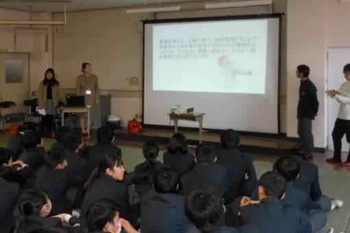 福山市内の小・中学校で喫煙・飲酒防止教室を実施!
