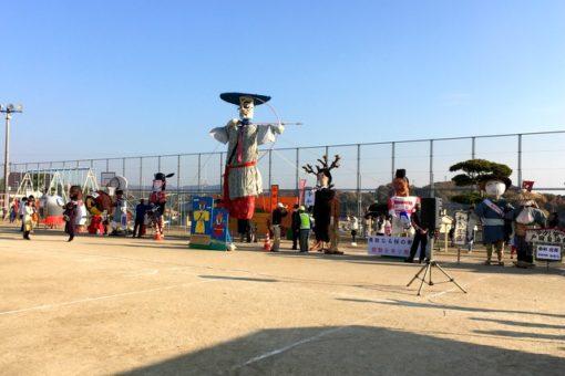 【スマートシステム学科】第74回東村町かかし祭りでクレーンゲーム