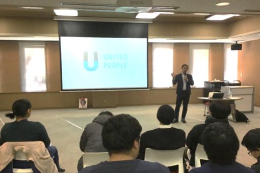 【メディア・映像学科】ユナイテッドピープル株式会社の関根健次氏による特別講義