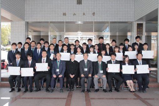 【学生課】学生表彰授与式 挙行!