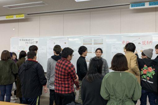 【心理学科】交通心理学講義でアイディア発表会!