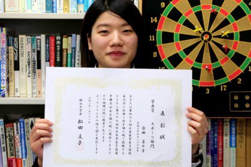 【生物工学科】3年の倉田さんが学長賞表彰