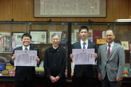 【心理学科】犯罪心理学研究室の2名が青少年健全育成の功労で表彰!