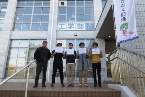 【工学研究科】IEEE広島支部から 院生が功労賞!