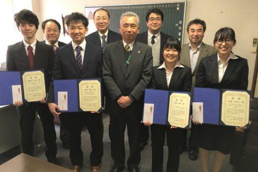 第58回日本薬学会中国四国支部 学生発表奨励賞の受賞!