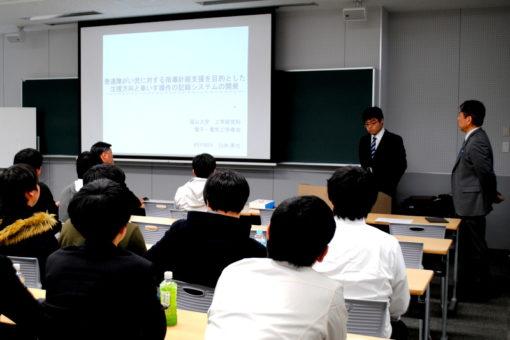 【スマートシステム学科】卒論発表会と修士論文公聴会を開催!