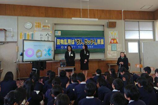 【心理学科】学生が薬物乱用防止講義を実施!